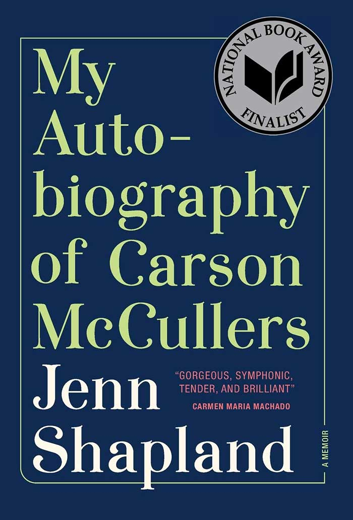 My Autobiography of Carson McCullers