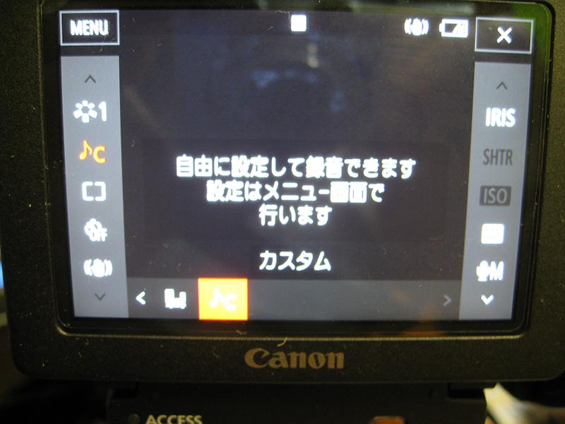 IMG_2282 のコピー