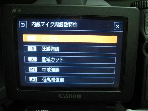 IMG_2273 のコピー