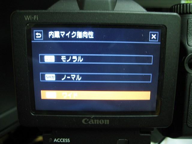 IMG_2280 のコピー