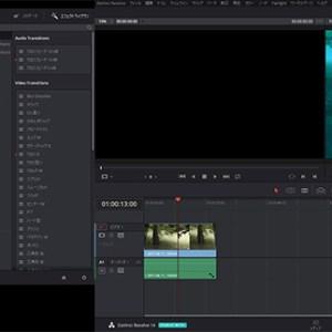 DaVinci Resolve 14 Studio・無料版パブリックベータがバージョン4となりました。
