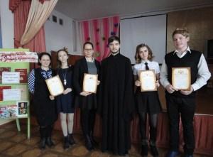 В Ейском районе состоялся муниципальный этап конкурса научных проектов школьников в рамках IX краевой научно-практической конференции «Эврика»