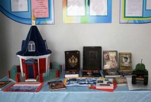 Книжная выставка-инсталляция «Историческая память народа: из прошлого – для будущего»