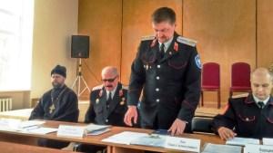 Правление атаманов при штабе Ейского казачьего отдела ККВ