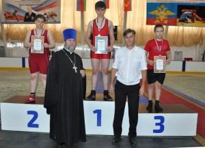 Протоиерей Владислав Кашков приветствовал юных борцов