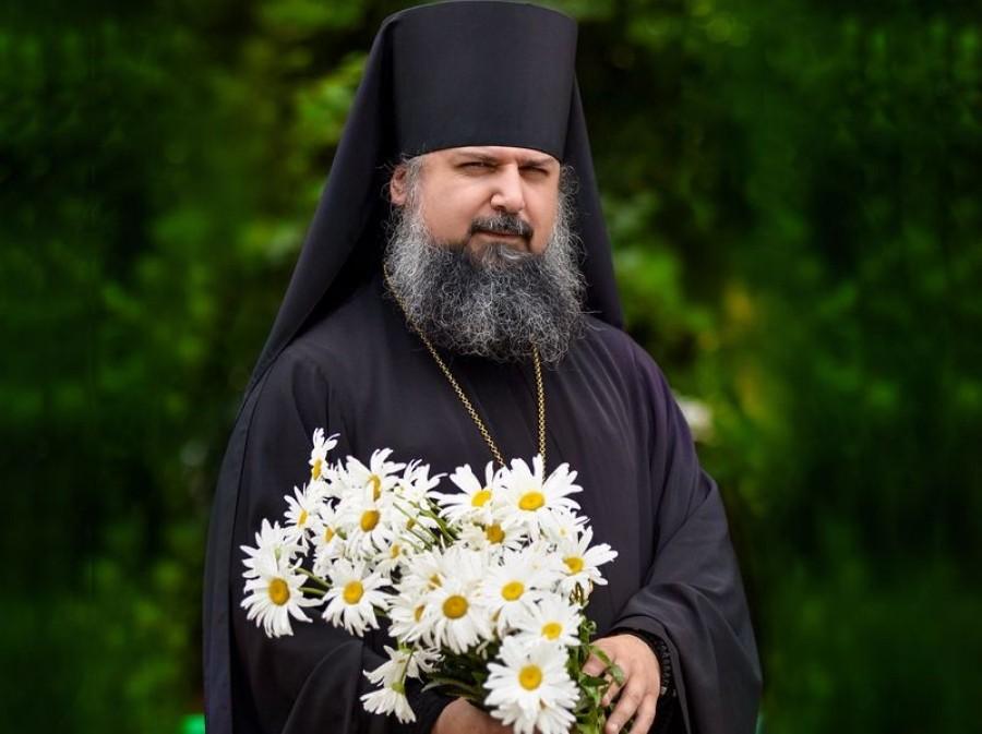 Поздравление правящего архиерея с днем семьи, любви и верности