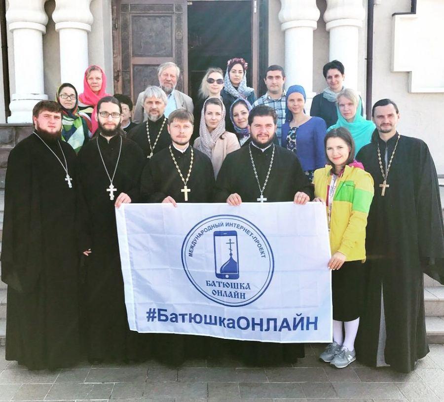 В Сочи прошла встреча духовенства с участниками Всемирного фестиваля молодёжи и студентов