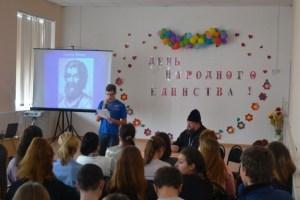 В профессиональном училище станицы Кущевской прошел классный час
