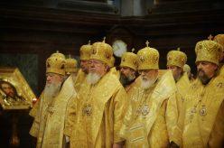 Епископ Герман 1-обр