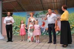 День семьи, любви и верности в ст. Ленинградской Уманского благочиния