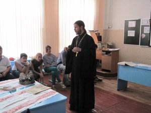 Аудиторное занятие «Царская семья Николая II – идеал православной семьи», а также Круглый стол «Материалы – в книгу»