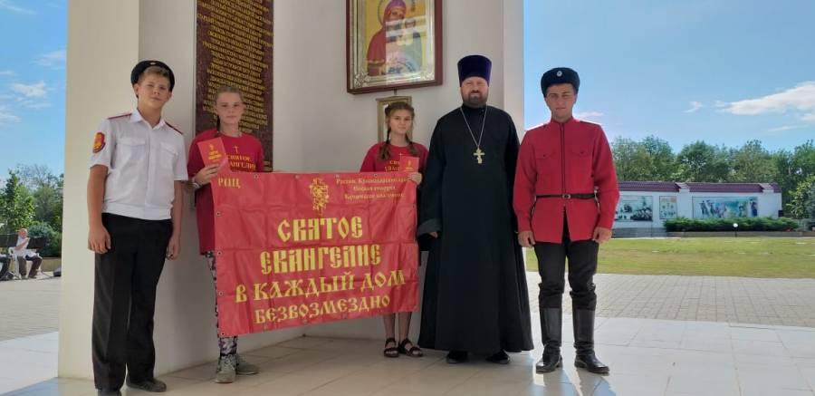 Намемориальном комплексе «Поле казачьей славы» прошли Кущевские поминовения