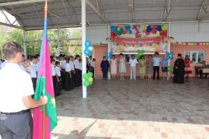 1 сентября в Переясловской спецшколе состоялась торжественная линейка, посвящённая Дню Знаний