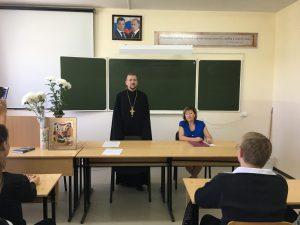 В праздник Рождества Пресвятой Богородицы прошла встреча  в Северо-Кавказском техникуме «Знание» г. Приморско-Ахтарска