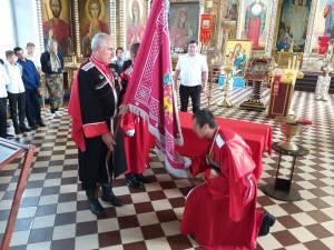 У Кущёвского РКО появилось своё знамя