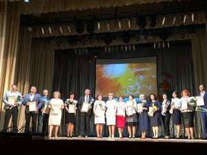 День учителя отметили в городе Приморско-Ахтарске