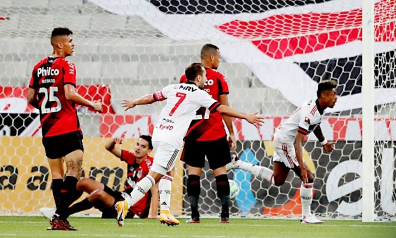 Athletico 0 x 1 Flamengo Copa do Brasil