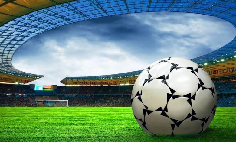 Maiores Estádios do Mundo