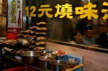 Hong_Kong_China18