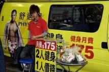 Hong_Kong_China22