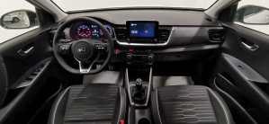 Oferta Sportage 25052021 Interior