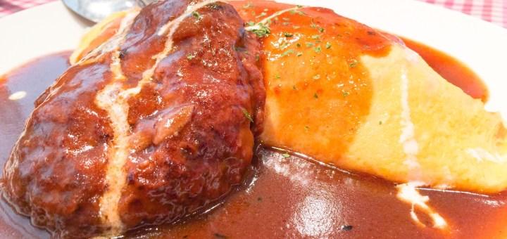 神戸市東灘区にあるハンバーグ・オムライスの美味しい洋食屋さん キッチンはんおむ芦屋店