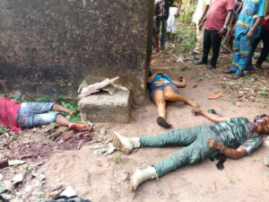 Graphic Photos Of Police Inspector That Shot Married Couple And Himself Dead