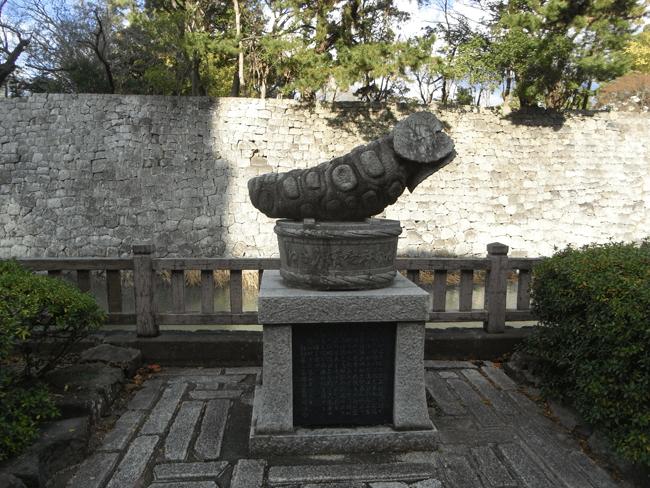 駿府城 わさび漬け発祥の地 わさび像