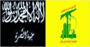 hezbollah-Jabhat-al-Nusra