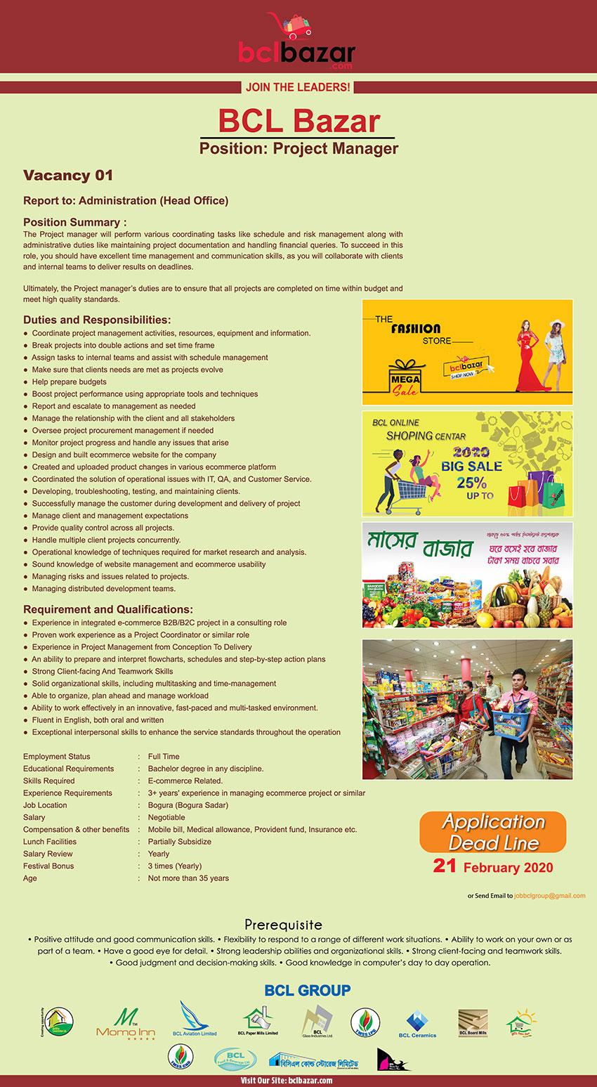 BCL Bazar Job Circular 2020