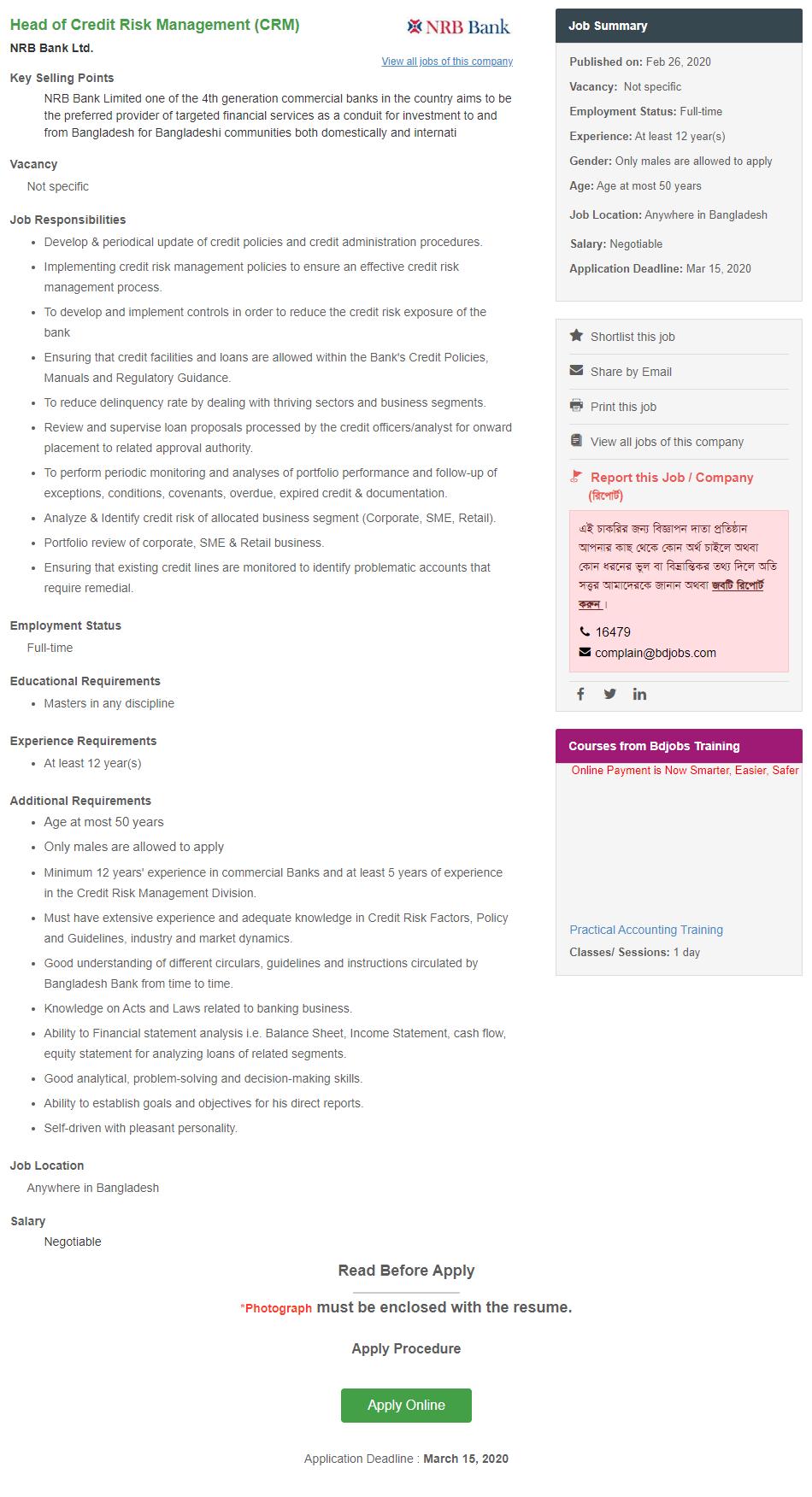 https://i2.wp.com/ejobcircular.files.wordpress.com/2020/02/nrb-bank.png?ssl=1