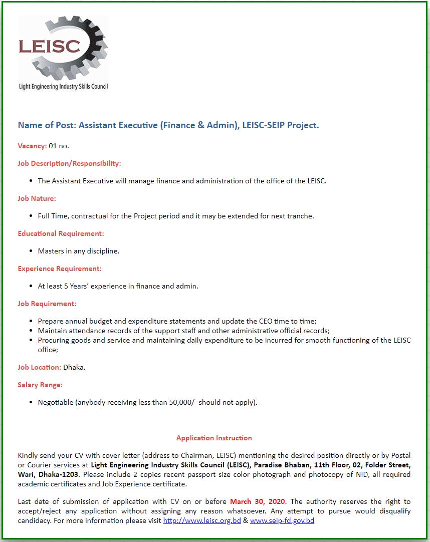 LEISC Job Circular 2020