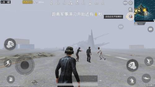 pubg-mobile-fog-500x281
