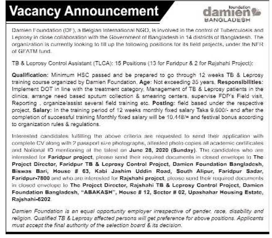 Damien Foundation Bangladesh Job Circular