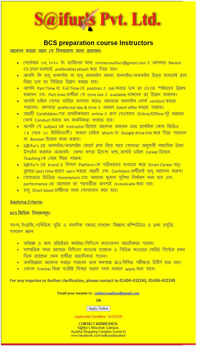 S@ifur's Pvt. Ltl jobs