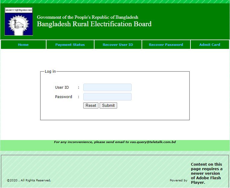 BREBHR Teletalk Admit Card 2020