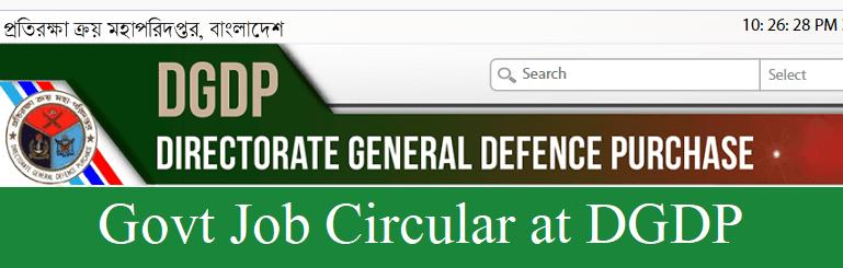 DGDP Job Circular 2020 - dgdp.gov.bd