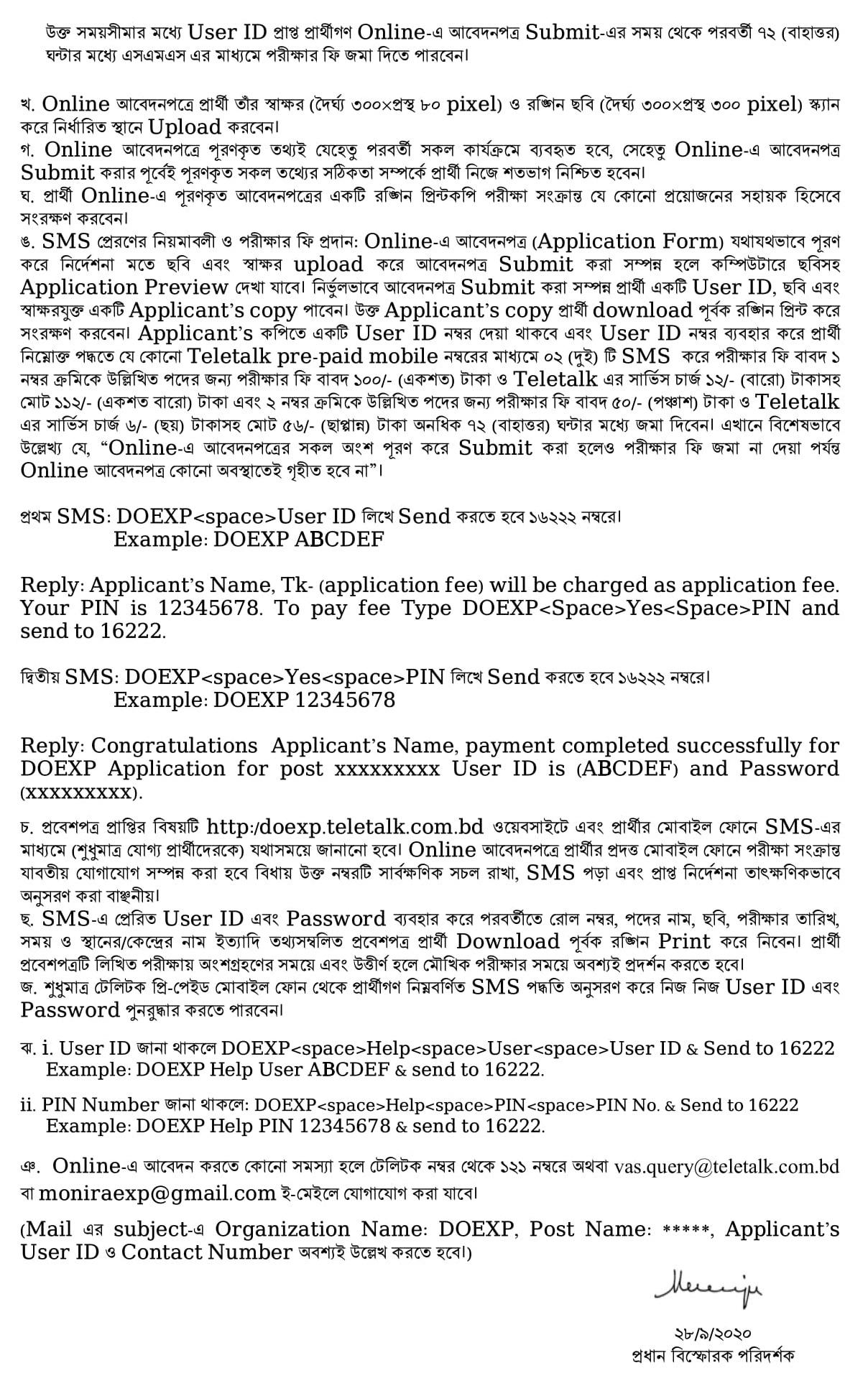 DOEXP-Jobs-Circular-2020-PDF-2