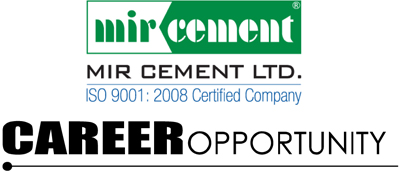 Mir Cement Ltd Job Circular