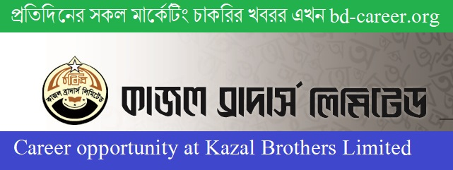Kazal Brothers Limited Job Circular