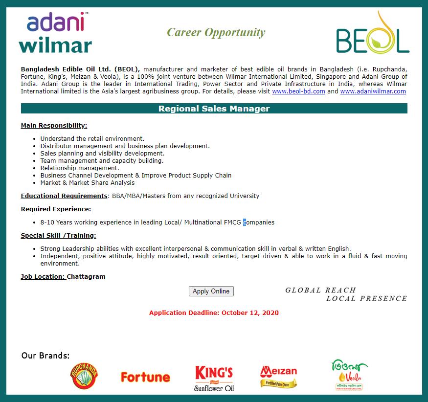 Bangladesh Edible Oil Limited Job Circular
