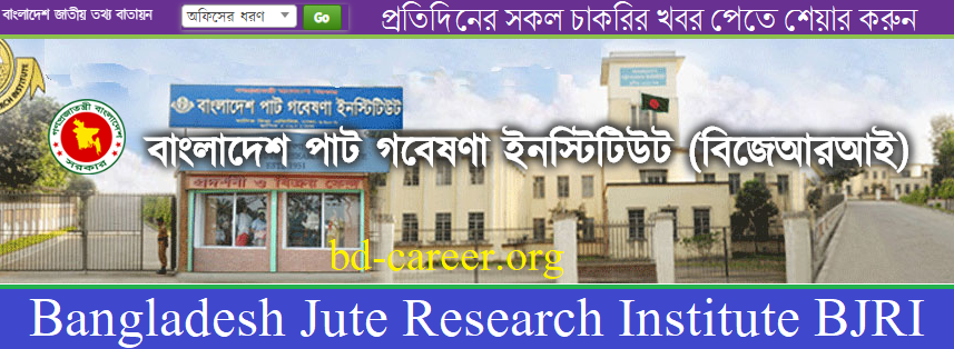 Bangladesh Jute Research Institute BJRI Job Circular