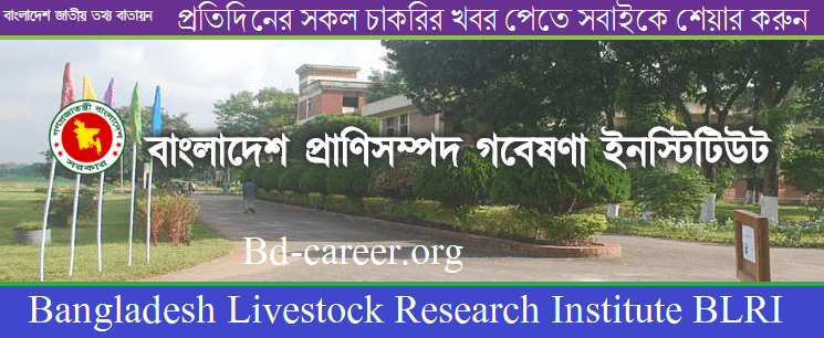 Bangladesh Livestock Research Institute BLRI Job Circular