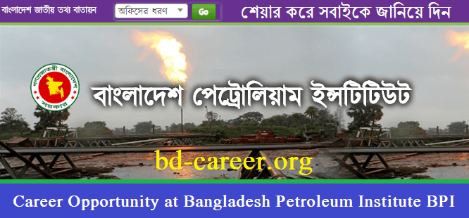 Bangladesh Petroleum Institute BPI Job Circular Career 2020 - bpi.gov.bd