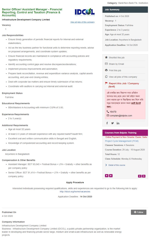 IDCOL Job Circular