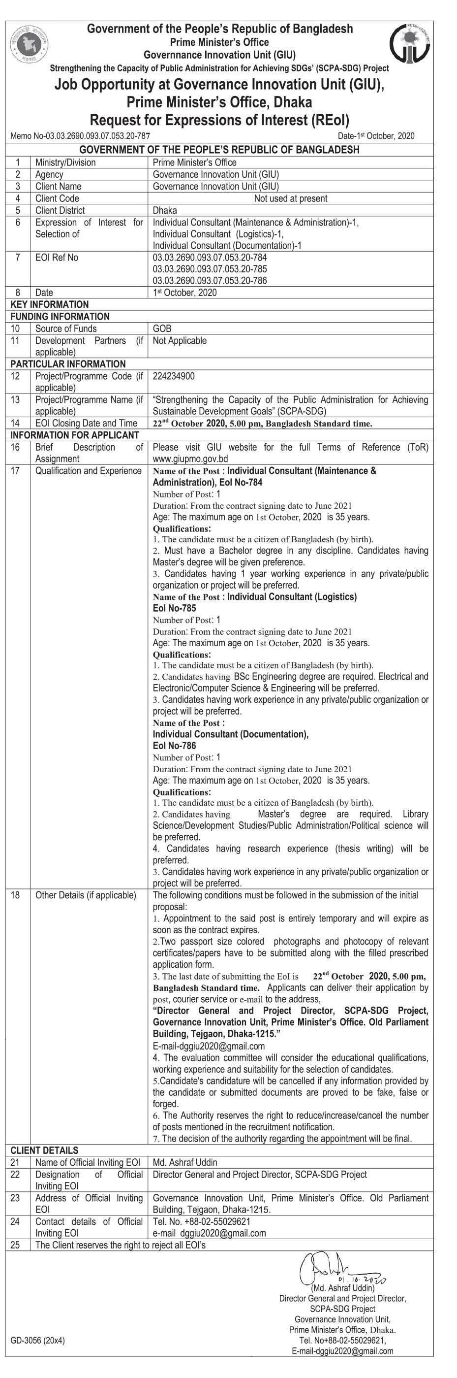Governance Innovation Unit Job Circular