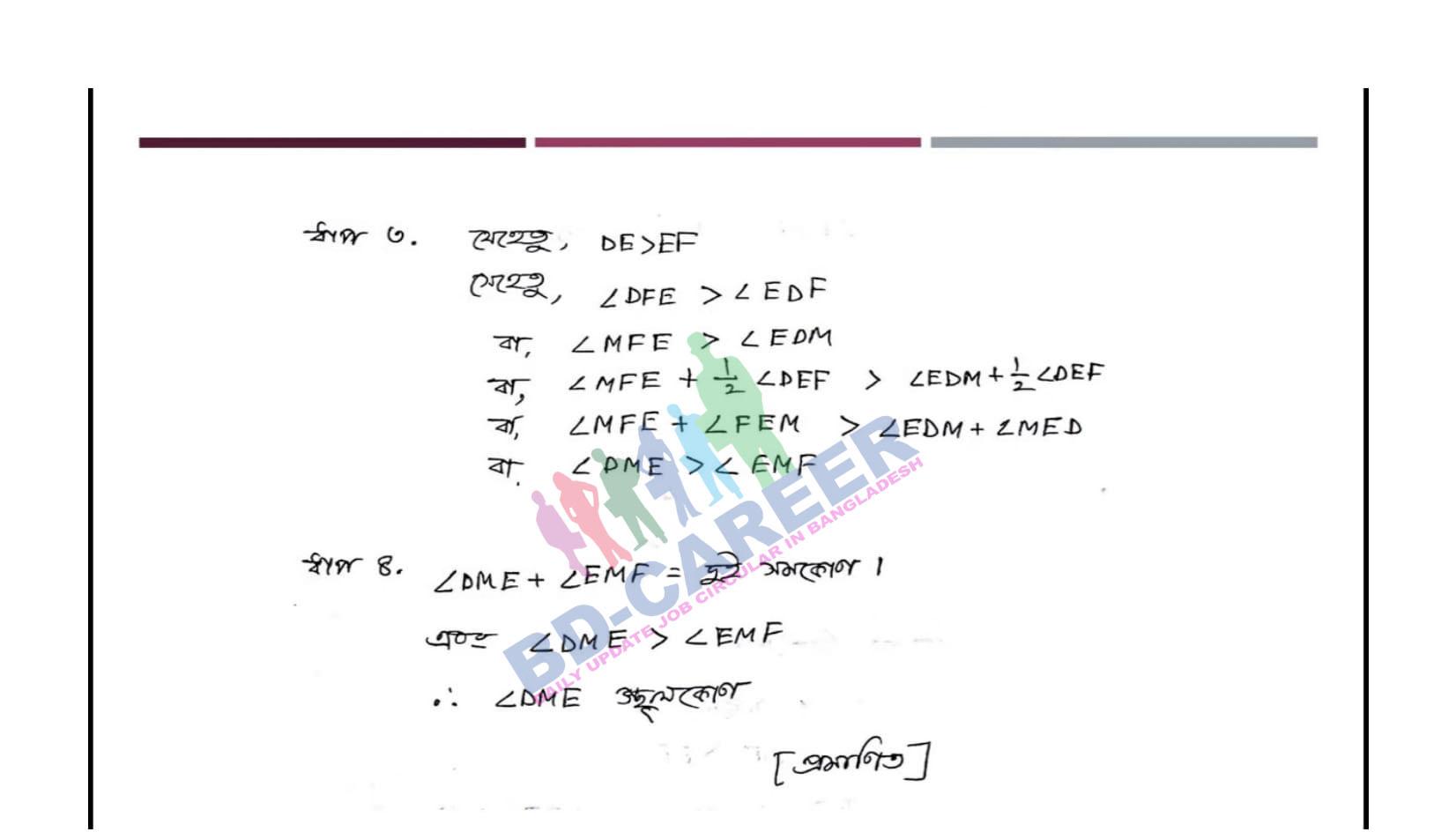 assigment-4th-class-9-math-answer-2020-10