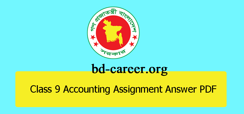 Class 9 Assignment Accounting Answer [Solution] 5th Week