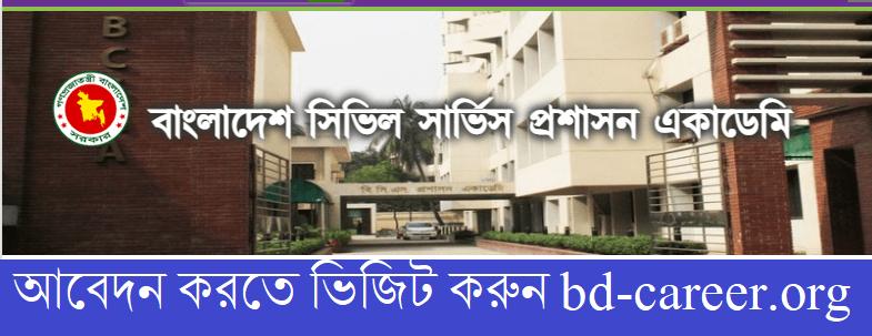 Bangladesh Civil Service Administration Academy Job Circular 2020 BCSAA Job Circular