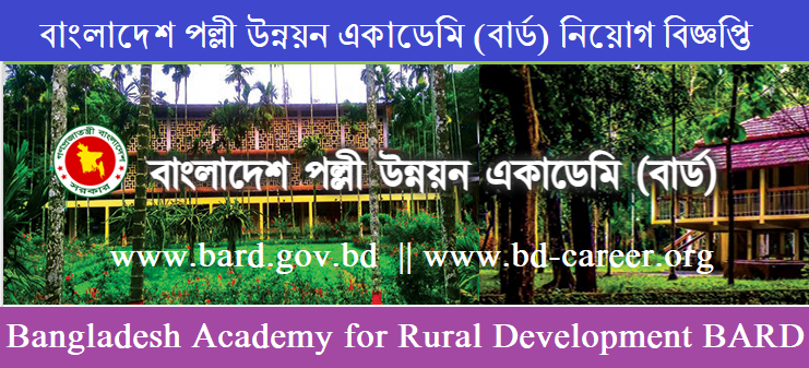 BARD Job Circular Banner in 2021